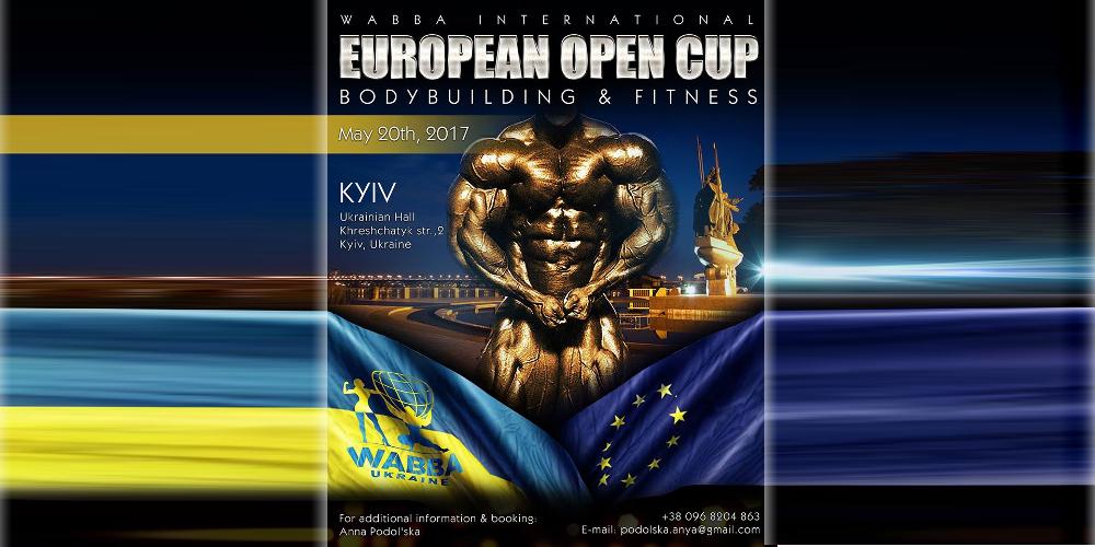 European Open Cup 2017