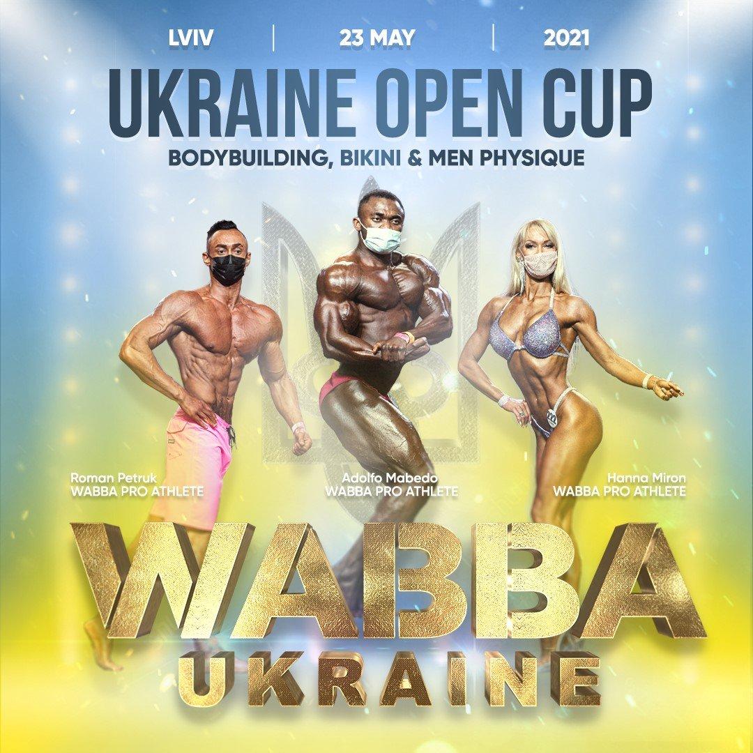 Poster Ukraine Open cup 2021